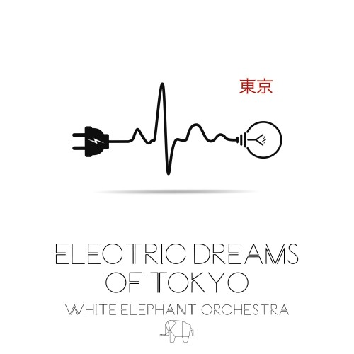 http://auteurresearch.com/wp-content/uploads/2019/10/electric-dreams-of-tokyo-final-jpeg-wpcf_500x500.jpg